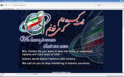 Image of the Voice of America (VOA) website hacked by the Iranian Cyber Army on February 21, 2011.