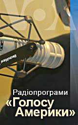 Voice of America Ukrainian Radio Program Image