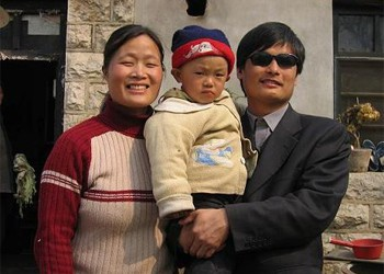 Chen Guangcheng with his family