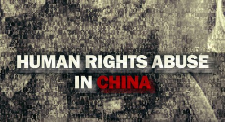 Human Rights Abuse in China Exhibit