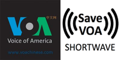 Link to sign a petition to save U.S. radio news broadcasts to China.