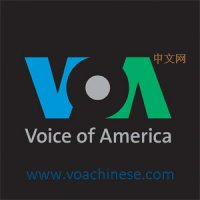 Voice of America Chinese Service