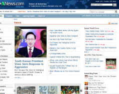 Snapshot of VOA English Service Website on Jan. 02, 2011