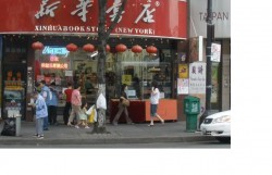 Xinhua Bookstore in Flushing, New York -- a branch of the old Chinese Communist Party propaganda apparatus. Photo courtesy of Women&#039;s Rights in China, WRIC.
